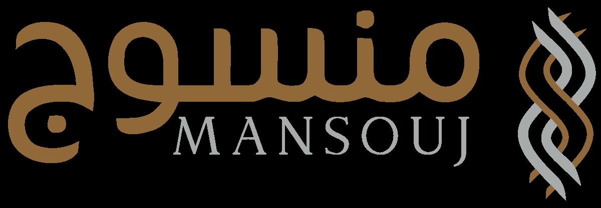 Mansouj It